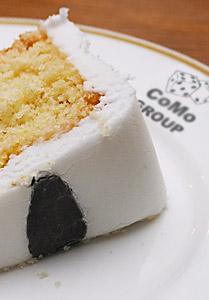 CoMo Cake © Richard West